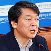 """안철수, 박근혜 향해  """"노무현 인사시스템 짚어보라"""""""