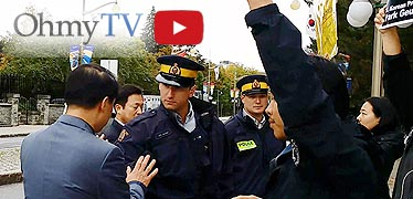 """캐나다 한인들 주장 """"박근혜 규탄 시위 방해 받아"""""""
