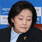 세월호 특별법 타결에  새정치연합 또 '휘청'
