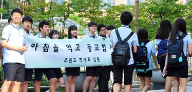 """""""9시 등교 큰일 아닌데...  어른들만 호들갑 피운다"""""""