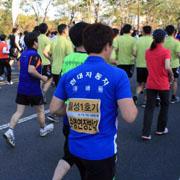 한수원 협찬 마라톤대회에  '원전 반대' 몸자보