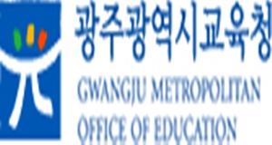 '방사능 유해' 교육 '친원전' 강사 섭외