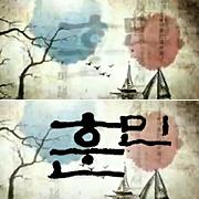 <바른말 고운말>  저작권 침해 '논란'