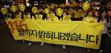 """""""박근혜는 유가족 외면했지만 국민이 국가대개조 나서자"""""""