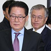 """박지원, 문재인에 견제구 """"당·대권 분리, 싸우는 정당"""""""