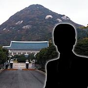 '막후실세' 정윤회  문고리 3인방의 '보고' 받았다
