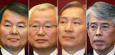 초고속 진보당 해산심판, 주목되는 헌재 재판관 4인