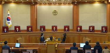 헌법재판소, 8대1로 통합진보당 해산 결정