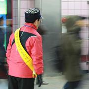 야외노동인데 월 20 정부 일자리의 실체
