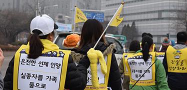 """""""전두환 때도 이러진 않았다""""  세월호 유족, 팽목항까지 행진"""