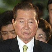김대중의 두 얼굴? 낯 뜨거운 사법부