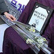 """""""저승 가서 아베 면상 흔들었줬음 좋겠어"""""""