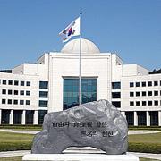 신임 국정원장에 '국정원 개혁 반대파' 발탁했다