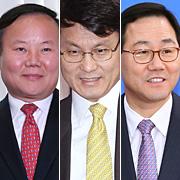 """""""현역 의원 정무특보  임명, 문제 있다"""""""