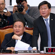 '김영란법' 국회 본회의 통과