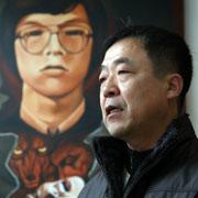 박종철 열사 유가족 검찰 또다시 기만했다