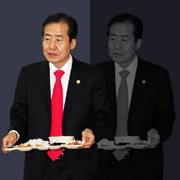 '서민정치인' 자처하던  홍준표의 두 얼굴