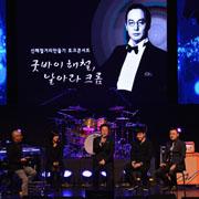 """""""신해철 거리 조성 일베가 반대해"""""""