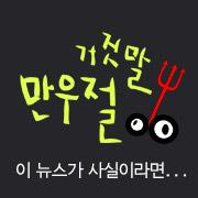 경남, 유상급식 철회 최저 시간당 1만 원