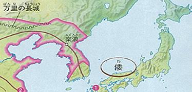 전라도가 중국땅? 너무한 일본교과서