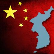 불어터진 남북교류 중국이 먹어치웠다