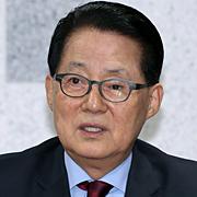 """""""홍준표 홧팅!""""  박지원 응원글 논란"""