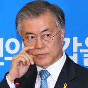 """문재인 """"대통령이 성완종 사건 몸통"""""""