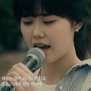 박원순·이승환도 공유한 노래 ... 가슴이 먹먹