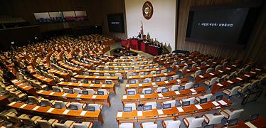 연간 80억↑ 국회특수활동비 생활비 등... 의원들 '쌈짓돈'
