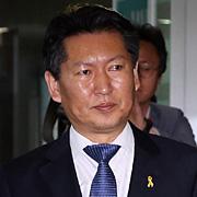 새정치연합, 정청래  '당직 자격정지 1년' 징계