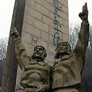 중국에서 본 한국인 묘 비석에 새긴 이름 읽는 순간
