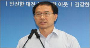 """""""유성구, 원자력 안전에 관심 없나?"""""""