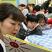 어린이집 CCTV 설치,  보육교사들 떠난다