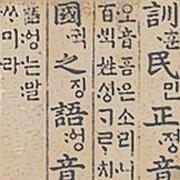 영어는 성차별적,  한국어는 신분차별적 언어?