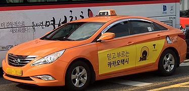 '대박' 친 카카오택시 진짜 노림수는 대리운전?