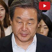 """""""유승민 사퇴권고안 채택할 의총 열겠다"""""""