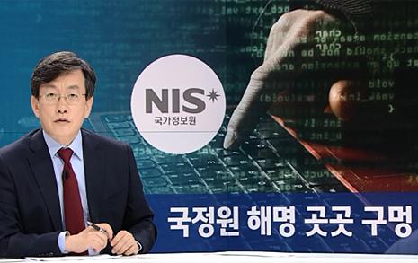 또 손석희뿐인가 첫 뉴스부터 확 깬 KBS