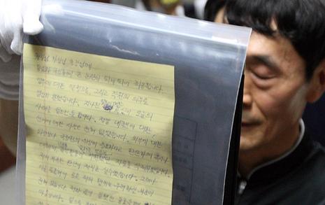 최초 발견자 국정원?  임씨 죽음 '미스터리'