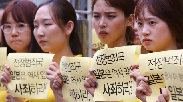 """""""일본은 역사 앞에 사죄하라"""""""