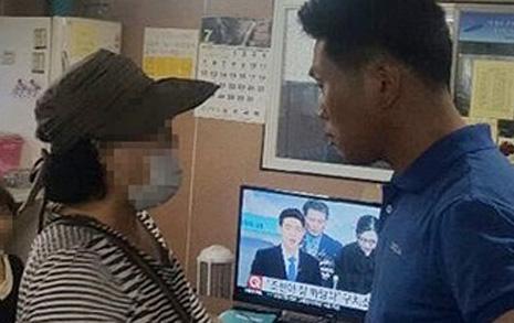 유족 뺨 때린 노인 4년전 박원순도 폭행
