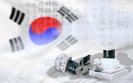 """""""제 증조부 김정필은 독립유공자 아닙니다"""""""