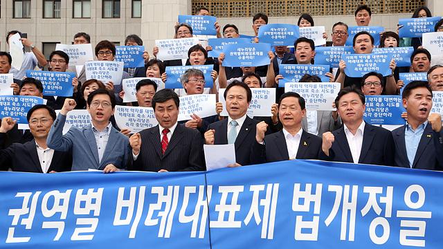 새정치 영남 당원, 권역별 비례대표제 도입 촉구