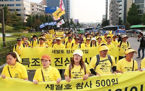 """500일맞은 세월호 유족 """"돈주는데 왜 안받냐고?"""""""