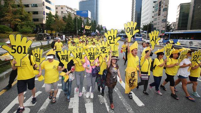 세월호참사 500일 추모국민대회
