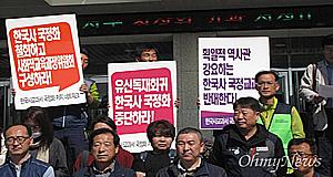 """""""유신 미화 교과서 반대"""" 대구서 600여명 선언"""