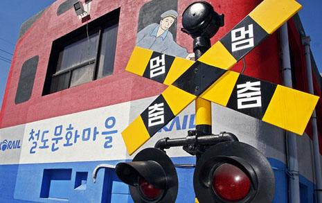 '90억 대박'  순천 철도마을의 진화
