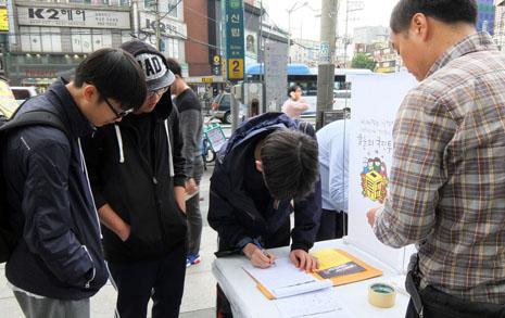 """신림동 한씨 부부 """"애들 봐서 국민투표"""""""