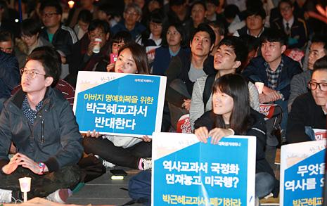"""""""국정 교과서는 빨간 도화지  특정 역사관만 배우게 될 것"""""""