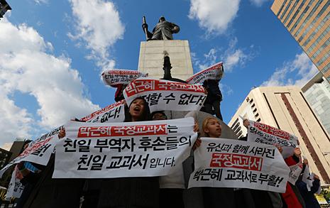 """연세대 사학과 교수 전원 """"국정교과서 집필 거부한다"""""""