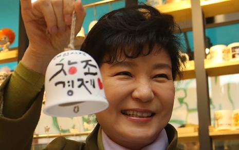 박근혜표 '창조경제 신자본', 이게 빠지면